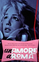 Amore a Roma, Un - Italian Movie Poster (xs thumbnail)