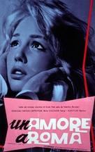 Amore a Roma, Un - Italian Movie Poster (xs thumbnail)