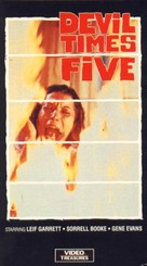 Peopletoys - VHS cover (xs thumbnail)