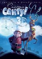 Saving Santa - Russian Movie Poster (xs thumbnail)