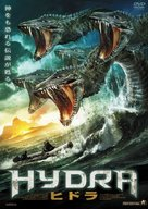 Hydra - Japanese DVD movie cover (xs thumbnail)