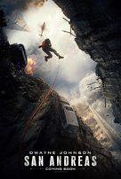 San Andreas - British Movie Poster (xs thumbnail)
