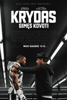 Creed - Lithuanian Movie Poster (xs thumbnail)