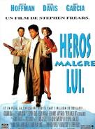 Hero - French Movie Poster (xs thumbnail)