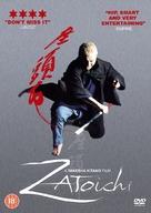 Zatôichi - British Movie Cover (xs thumbnail)