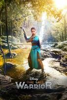 The Last Knight - International Movie Cover (xs thumbnail)