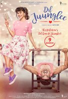 Dil Juunglee - Indian Movie Poster (xs thumbnail)