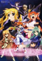 Mahou shoujo ririkaru Nanoha the movie 1st - Japanese Key art (xs thumbnail)