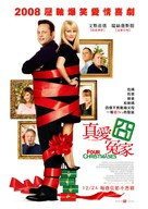 Four Christmases - Taiwanese Movie Poster (xs thumbnail)