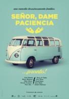 Señor, dame paciencia - Spanish Movie Poster (xs thumbnail)