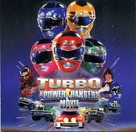 Turbo: A Power Rangers Movie - Blu-Ray cover (xs thumbnail)
