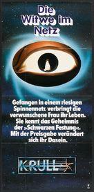 Krull - German Movie Poster (xs thumbnail)
