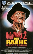 A Nightmare On Elm Street Part 2: Freddy's Revenge - German Movie Cover (xs thumbnail)