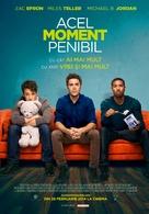 That Awkward Moment - Romanian Movie Poster (xs thumbnail)