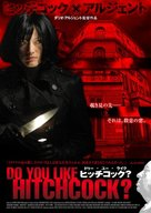 Ti piace Hitchcock? - Hong Kong Movie Poster (xs thumbnail)