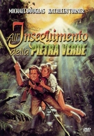 Romancing the Stone - Italian Movie Cover (xs thumbnail)