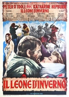 The Lion in Winter - Italian Movie Poster (xs thumbnail)