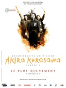Ichiban utsukushiku - French Re-release poster (xs thumbnail)