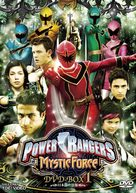 """""""Power Rangers Mystic Force"""" - Japanese DVD movie cover (xs thumbnail)"""
