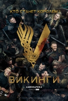 """Vikings"" - Russian Movie Poster (xs thumbnail)"