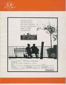 Manhattan - Spanish Movie Cover (xs thumbnail)