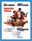Villa Rides - French Movie Poster (xs thumbnail)