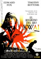 Return from the River Kwai - Spanish Movie Poster (xs thumbnail)