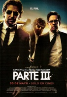 The Hangover Part III - Argentinian Movie Poster (xs thumbnail)