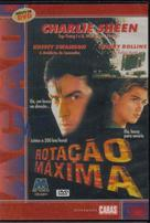 The Chase - Brazilian DVD cover (xs thumbnail)