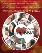 360 - Russian Movie Poster (xs thumbnail)