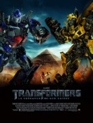 Transformers: Revenge of the Fallen - Mexican Movie Poster (xs thumbnail)
