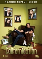 """Californication"" - Russian Movie Cover (xs thumbnail)"