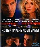 My Mom's New Boyfriend - Russian Blu-Ray movie cover (xs thumbnail)