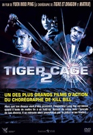 Tiger Cage 2 - French Movie Cover (xs thumbnail)