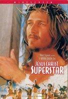 Jesus Christ Superstar - DVD cover (xs thumbnail)