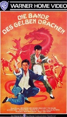 Da sha shou - German VHS cover (xs thumbnail)