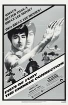 Tang shan da xiong - Re-release movie poster (xs thumbnail)