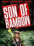 Son of Rambow - British Movie Poster (xs thumbnail)