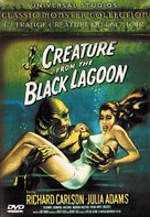 Creature from the Black Lagoon - French DVD movie cover (xs thumbnail)