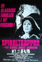 The Spiral Staircase - Swedish Movie Poster (xs thumbnail)