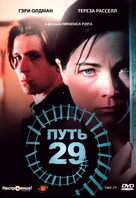 Track 29 - Russian DVD cover (xs thumbnail)