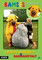 """Bamses billedbog"" - Danish Movie Cover (xs thumbnail)"