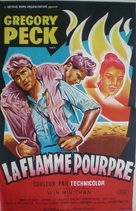 The Purple Plain - French Movie Poster (xs thumbnail)