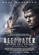 Deepwater Horizon - Italian Movie Poster (xs thumbnail)