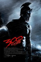 300: Rise of an Empire - Vietnamese Movie Poster (xs thumbnail)
