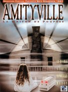 Amityville: Dollhouse - French DVD cover (xs thumbnail)