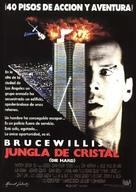 Die Hard - Spanish Movie Poster (xs thumbnail)