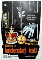 Das Verrätertor - Yugoslav Movie Poster (xs thumbnail)