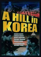 A Hill in Korea - British DVD movie cover (xs thumbnail)