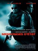 Body of Lies - French Movie Poster (xs thumbnail)